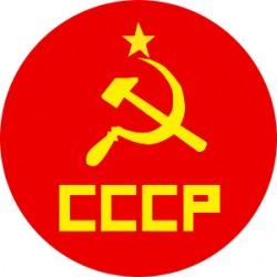 Chapa Comunista CCCP