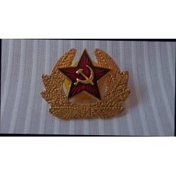 Insignia del Ejercito Rojo (Laureada)