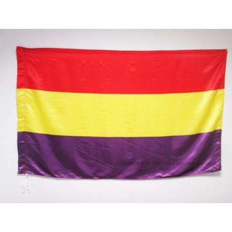 Bandera Republicana sin Escudo